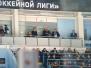 ХК Чебоксары - ХК Челны (21.01.2019)