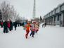 Всероссийский день зимних видов спорта - 2019
