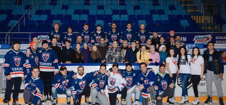 Видео катания хоккеистов с воспитанниками «Чебоксарской школы интерната для обучающихся с ограниченными возможностями здоровья»