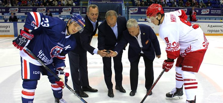 ХК «Чебоксары» провели первый матч нового сезона