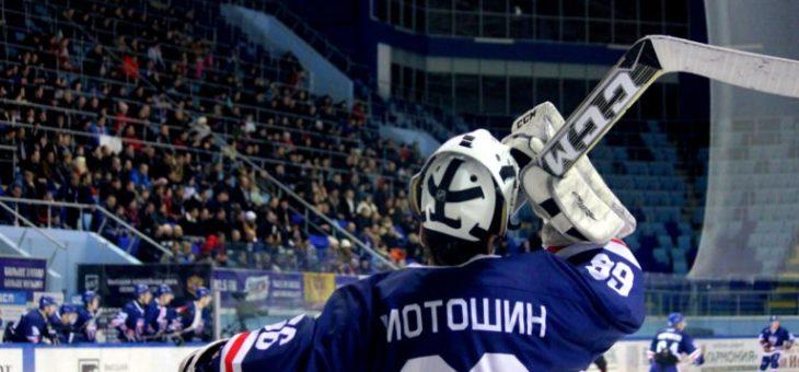 Хет-трик Жданова и «сухарь» Мотошина в домашнем матче с «Алтаем»