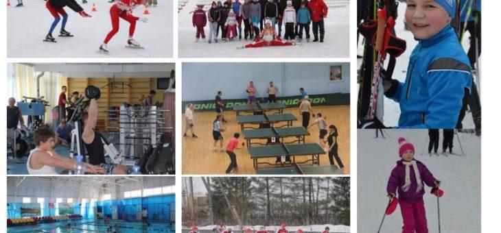 В субботу 15 декабря состоится ежемесячный «День здоровья и спорта»