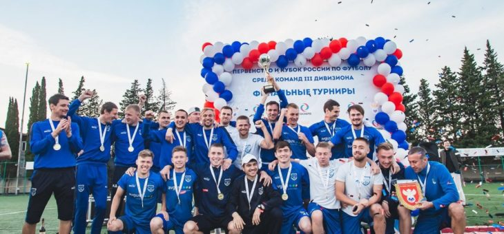 4 декабря в Чебоксарах состоится чествование футбольной команды «Химик-Август»