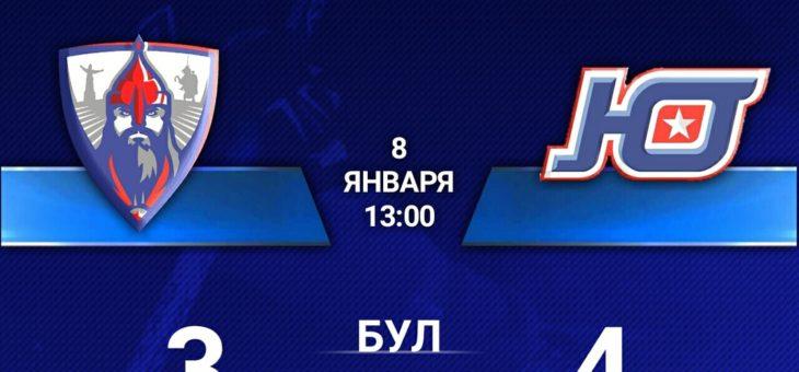ХК «Чебоксары» сыграл на домашнем льду с курганским «Юниором»