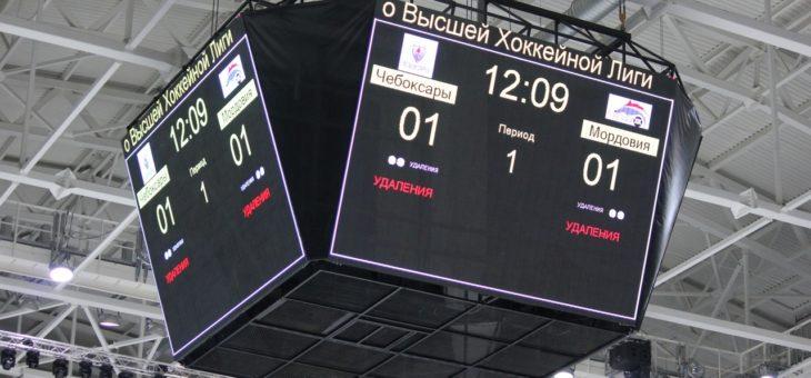 «Чебоксары» с большими приключениями, зато в третий раз подряд обыгрывают «Мордовию»