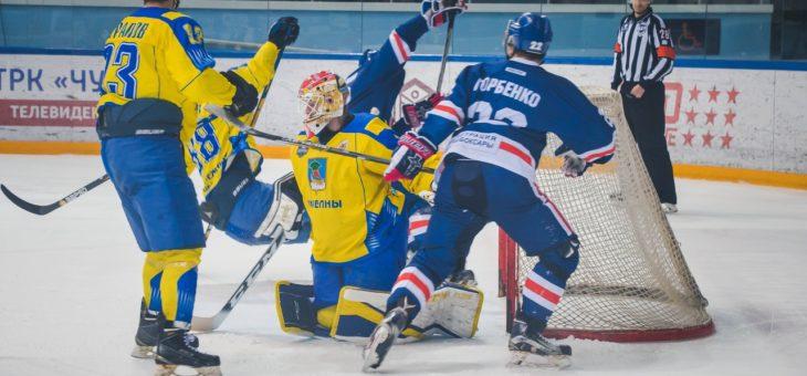 ХК «Чебоксары» уступают во втором матче Плей-офф