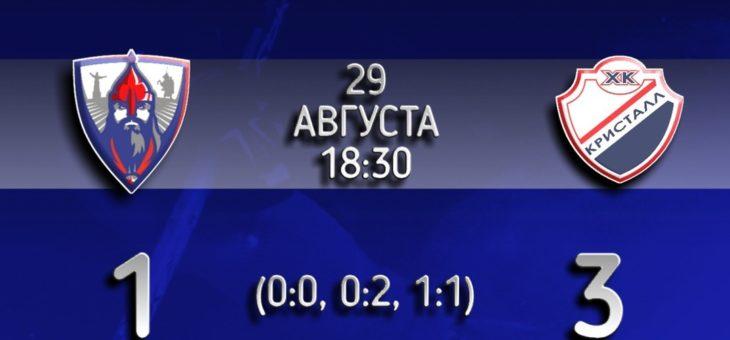 ХК «Чебоксары» проигрывает команде «Кристалл» (Саратов) и лишает себя шансов на победу в турнире