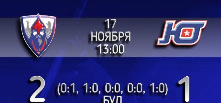 Непростая победа ХК «Чебоксары» по буллитам, 2:1