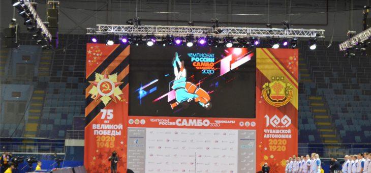 Прямая интернет-трансляция чемпионата России по самбо