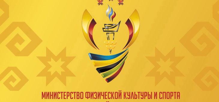 День здоровья и спорта, запланированный на 19 декабря, отменяется
